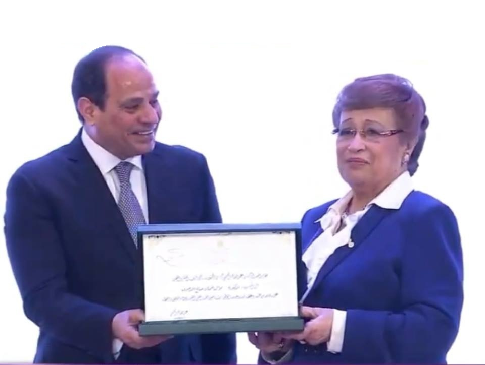 The President honors Dr. Nawal El Degwi - March 2019